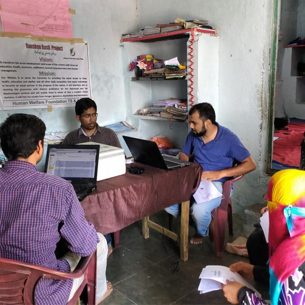 roushan-basti-scholarship drive