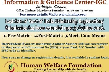 Govt. of India & Maulana Azad scholarships