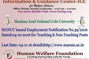 Employment Notification -Maulana Azad National Urdu University