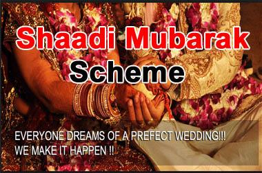 Shaadi Mubarak Scheme: Telangana