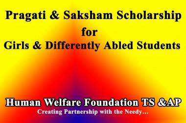 Pragati & Saksham Scholarship