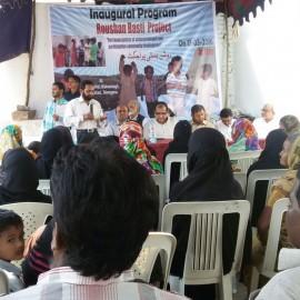 inauguration program at roushan basti