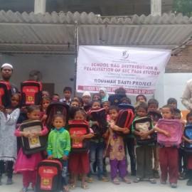 school bag distribution 4