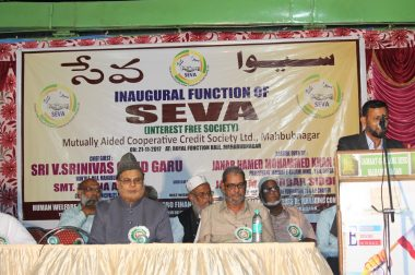 New branch of Seva MACCS Ltd inaugurated at Mahbubnagar